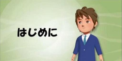 いいねで日給2万円!!