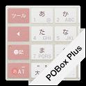 Keyboard Skin Paper Pink icon