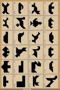 Tangram & TPuzzle Master- screenshot thumbnail