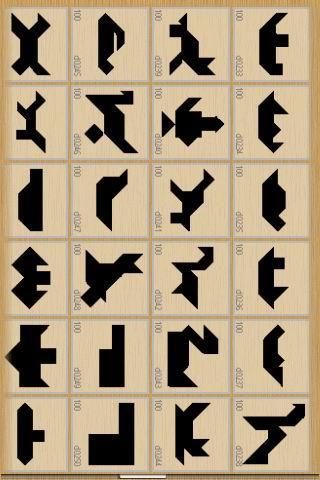 Tangram & TPuzzle Master- screenshot