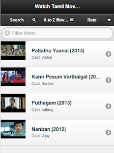 Tamil Movies Watch in HD - screenshot thumbnail