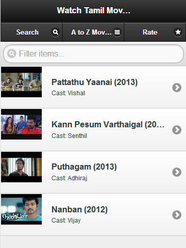 Tamil Movies Watch in HD - screenshot