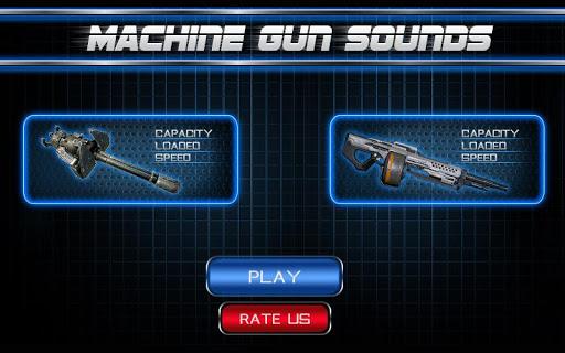 狩猎枪声音玩具