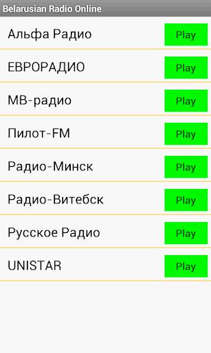 Belarusian Radio Online