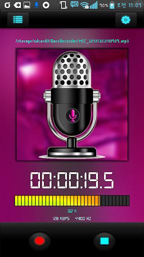 すぐにmp3レコーダー(FREE) - 一般的に 通話録音