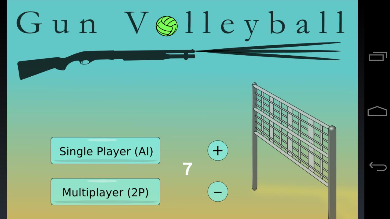Gun Volleyball - screenshot