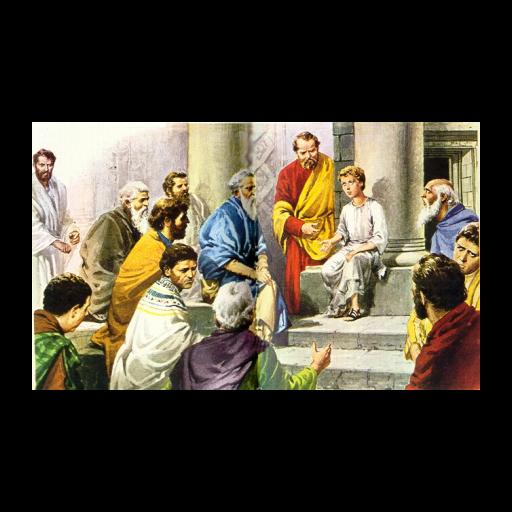 El Niño Jesús en el Templo LOGO-APP點子