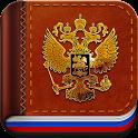 Конституция РФ icon