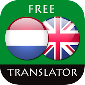 Dutch - English Translator