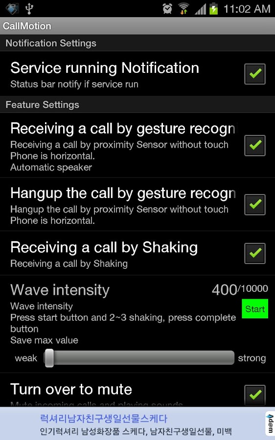 CallMotion for Galaxy S- screenshot