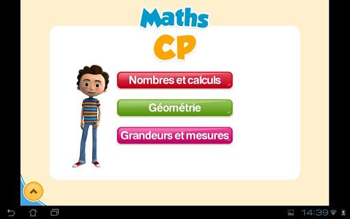 ExoNathan Maths CP