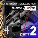 SWAT Special Gun LiveWallpaper icon