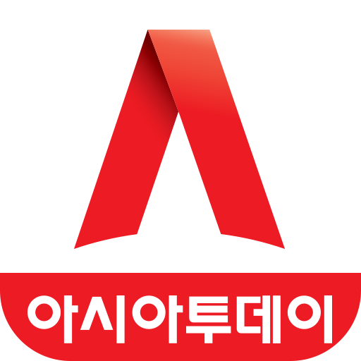 新聞必備App|아시아투데이 LOGO-綠色工廠好玩App