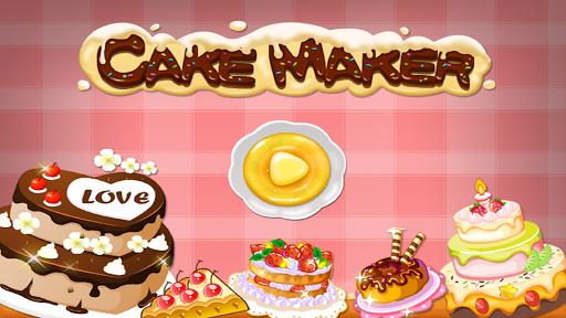 蛋糕製作兒童烹飪遊戲