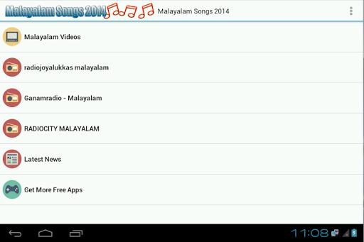 Malayalam Songs Radio 2014