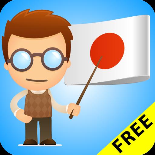 教育の無料日本語文法 LOGO-記事Game