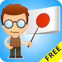 Japanese Grammar Free icon