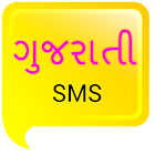 Gujarati SMS icon