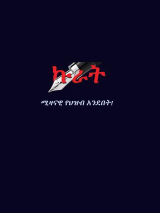 【免費新聞App】Kurat Newspaper-APP點子