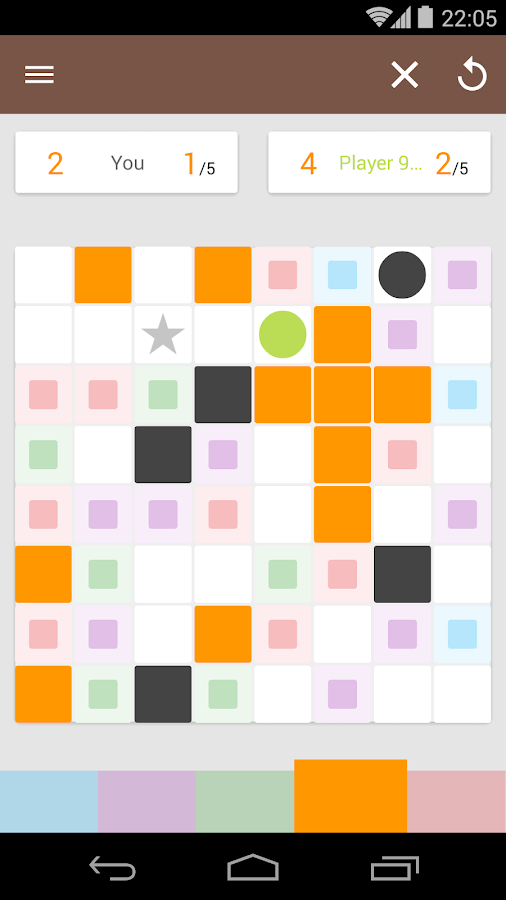 BallMaze - Puzzle game - screenshot