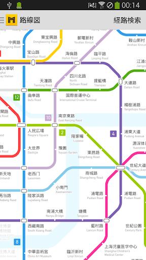 乗換案内 上海