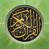 Kitab Suci Al Quran Pro