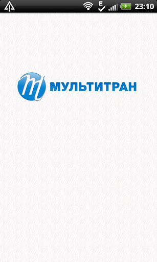 Онлайн Словарь Мультитран