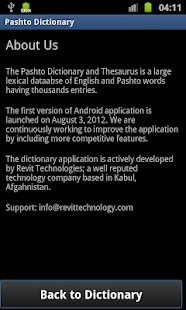 Pashto Dictionary- screenshot thumbnail