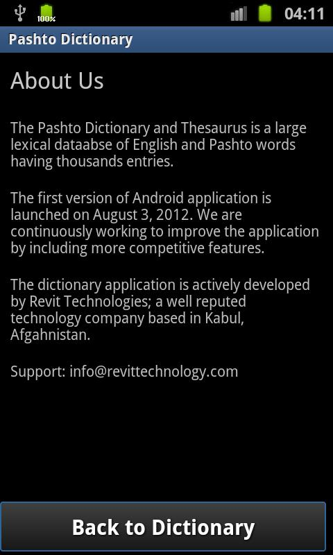 Pashto Dictionary - screenshot