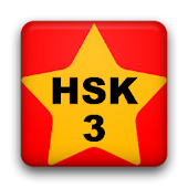 Star Chinese - HSK Level 3