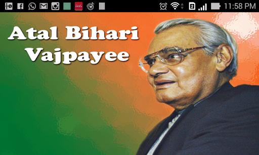 Atal Bihari Vajpayee App