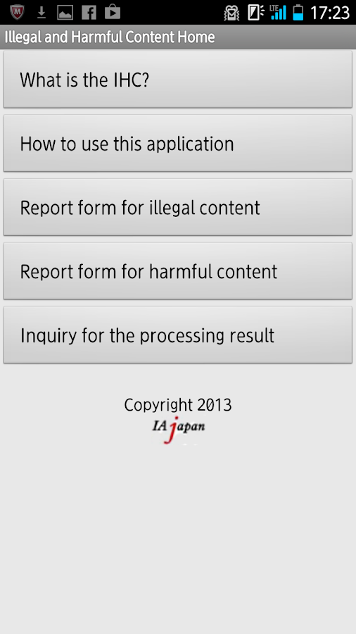 IHC Report Form - screenshot