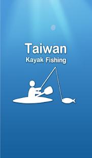 台灣。獨木舟釣魚