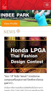 Honda LPGA Thailand - screenshot thumbnail