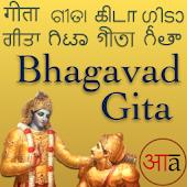 Bhagavad Gita Multilingual