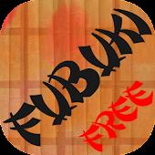 Fubuki Free
