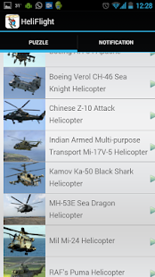 Helicopter Flight - screenshot thumbnail