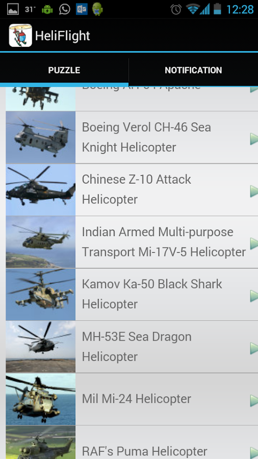 Helicopter Flight - screenshot