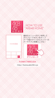 Screenshot of AKB48きせかえ(公式)柏木由紀-DT2013-1
