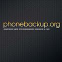 Программа по контролю телефона logo