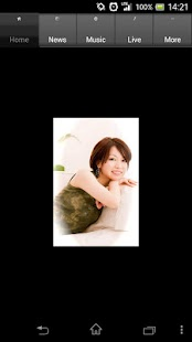 kyounoyuka - screenshot thumbnail