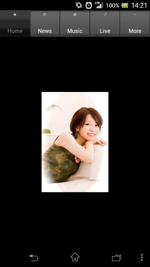 kyounoyuka - screenshot