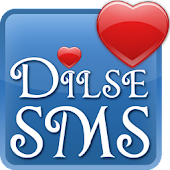 DilseSMS - Free SMS Collection