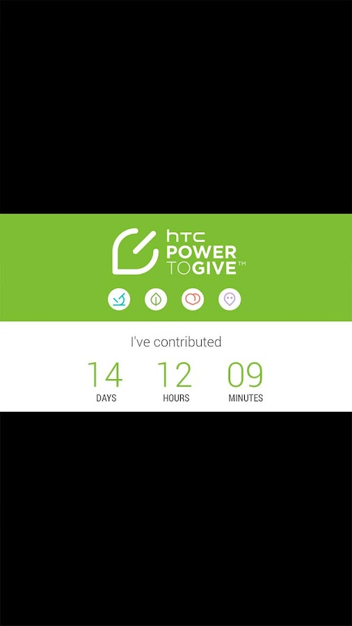 HTC Power To Give- screenshot