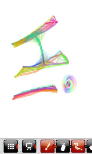 Artis Sketch 1.4 screenshots 2
