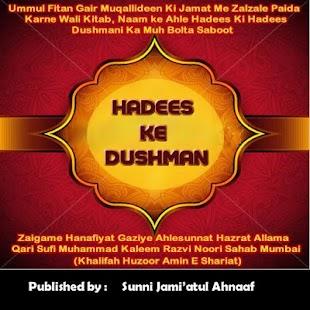 HADEES KE DUSHMAN screenshot