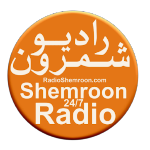 Shemroon 24/7 Radio