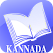 Erotic KANNADA Sex Stories icon