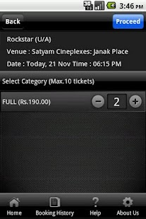Satyam Cineplexes- screenshot thumbnail