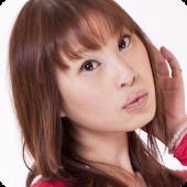 三上陽子公式ファンアプリ